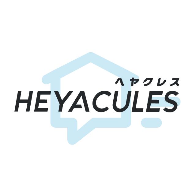 heyacules_logo